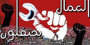 egypt_mayday2011