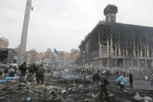 Repressione Kiev