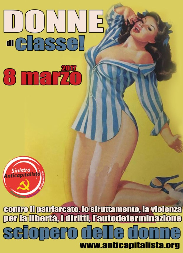 bozza-manifesto-2017-pin-up-pigiama