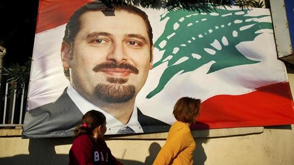 Saad-Hariri